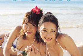 [PCBE-52864] PURE☆SMILE パイパイパイパイチェリー☆パイ