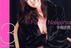 [TKBU-5051] Fumie Nakajima 中島史恵 – THIRTY THREE