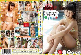 [OHI-013] Riko Chan りこちゃん – はるいろのおひさま vol.13