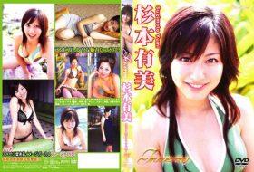 [TTID-0008] Yumi Sugimoto 杉本有美 – FLOWERING