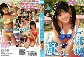 [IMOR-001] しほの涼 Ryo Shihono – Innocent Smile