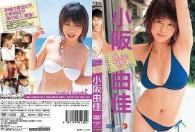 [LPDD-1025] Yuka Kosaka 小阪由佳 – 由佳の夏休み