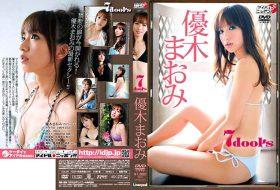 [LPDD-1057] Maomi Yuuki 優木まおみ – 7doors