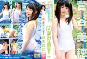 [MOMO-001] 菅谷美穂 Miho Sugaya – 白旧スクも濡れ