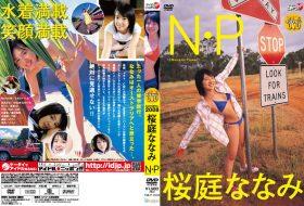 [YMLP-1004] Nanami Sakuraba 桜庭ななみ – N・P