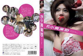 [JENF-1031] Maya Koizumi 小泉麻耶 – Monthly Maya Koizumi 月刊 小泉麻耶