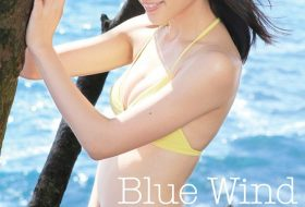 [EPBE-5479] Maimi Yajima 矢島舞美 – Blue Wind