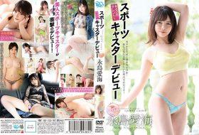 [MBR-BA061] Aimi Nagashima 永島愛海 – 有名2世タレントでスポーツキャスターデビュー