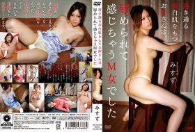 BRTH-0024 Misuzu みすず – 透き通る美白肌をもつお姉さんは、辱められて感じちゃうM女でした