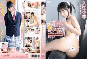 JSSJ-072 純粋少女~大きなお尻、初めてのTビキニ~ 入江小春