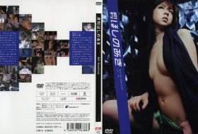 [JENF-1019] Aki Hoshino ほしの あき – 月刊 ほしのあき