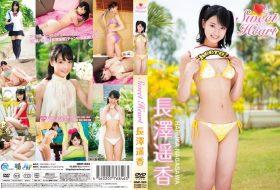 [MMR-323] Haruka Nagasawa 長澤遥香 – Sweet Heart