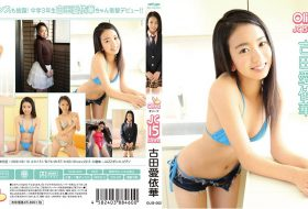 [OLIB-002] Aika Furuta 古田愛依華 – Olive~JC 15teen~ Blu-ray