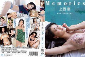 [ENFD-4317] Kei Jonishi 上西恵 – Memories