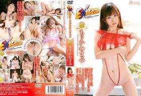 [EXTE-011] Mami Morikawa もりかわまみ – Extension XI