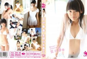 [ORGHB-001] Harika Miyazawa 宮沢春香 – 学校なう! 全部白水着 BD