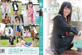 [ORGLB-013] 桜木ひな – 中学生最後のツインテール~中学生最後シリーズ~ Blu-ray