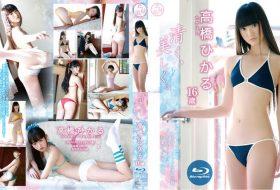 [SOPAB-001][SOPA-001] Hikaru Takahashi 高橋ひかる – 16歳 美少女コレクション 清く、美しく。 Blu-ray