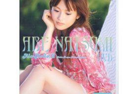 [HKBN-50079] Natsumi Abe 安倍なつみ – アロハロ!2 安倍なつみ