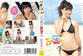 [PPTB-019] Misuzu Tanaka みすずちゃん – ぷりぷりたまごブルーレイ Vol.19 みすずちゃん