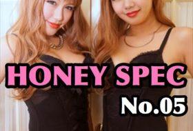 [NGT-032-B] 高田のぞみ・大友優奈 – HONEY SPEC No.05(後編) Blu-ray