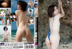 [CMG-140] 笹原より Yori Sasahara – Only your own…