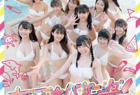 AVCD-39482B SUPER☆GiRLS ナツカレ★バケーション