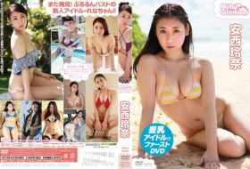 [TSDV-41521] Rena Anzai 安西玲奈 – ミルキー・グラマー Milky Glamour