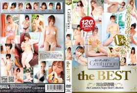 BAGBD-020 センチュリオン the BEST