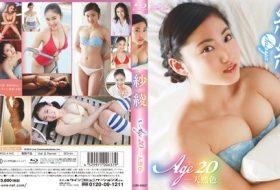 [LCBD-00637] Saaya 紗綾 – Age20 -天然色 Blu-ray