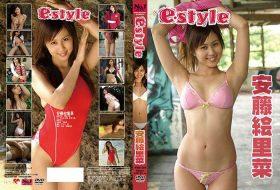 [FMN-005] e・style 安藤絵里菜