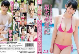 [LCBD-00654] Mizuki Hoshina 星名美津紀 – 夢少女