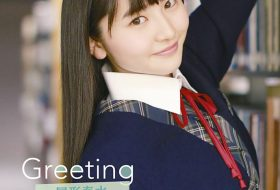 [UFXW-2005] Haruna Ogata 尾形春水 – Greeting