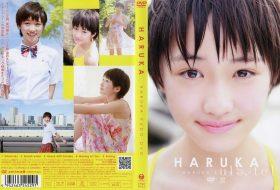 [EPBE-5452] Haruka Kudo 工藤遥 – HARUKA