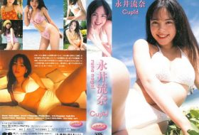 [PCBP-00113] Runa Nagai 永井流奈 – Cupid