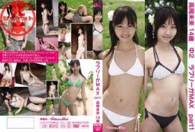 [CPSKY-074] 高岡未来 Miku Takaoka – 高岡未來14歳中2 ラブリーがMAX Vol.1