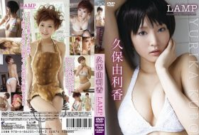 [ENTO-026] Yurika Kubo 久保由利香 – LAMP ~Shikaco in Wonderland~