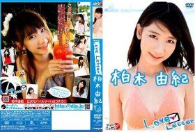 [LPDD-1063] Yuki Kashiwagi 柏木由紀 – Love Letter
