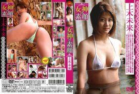 [EVDV-52023] Mirai Ueki 上木未来 – 女神の素顔