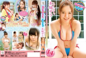 [FEIR-038] 水城サラ – Rainbow splash