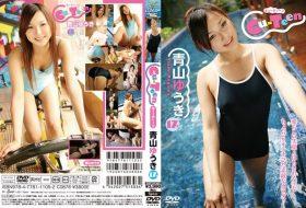 [CUT-51303] 青山ゆうき Yuuki Aoyama – Cu-Teen 17