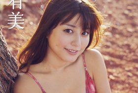 WBDV-0066 Yumi Sugimoto 杉本有美 I wish
