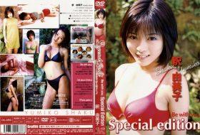 PIBW-7003 Yumiko Shaku 釈由美子 Be With You SPECIAL