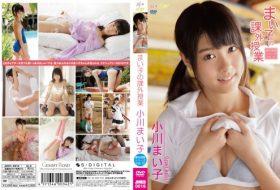 [JMKD-0016] Maiko Ogawa 小川まい子 – まい子の課外授業 ~Vol.12~