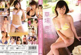 [LCDV-40262] Megumi Kusaba 草場恵 – 夏の恵み