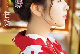 ODYB-1037 Kana Nakanishi 中西香菜 KANA Visual Photobook Making DVD (2019-11-29)