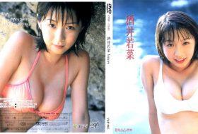 VPBF-11040 Wakana Sakai 酒井若菜 日テレジェニック'99 Voices