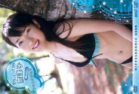 [VPBF-13151] Natsuko 奈津子 – 日テレジェニック2008 なつものがたり