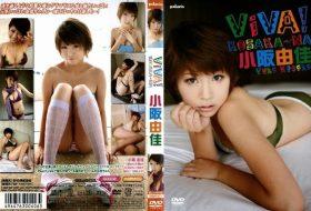 [BNBM-0012] Yuka Kosaka 小阪由佳 ViVA KOSAKA NA