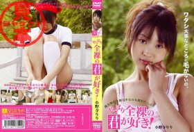 [MARM-006] 小野寺りり – やっぱり全裸の君が好き!